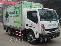 Fengchao HDF5042XSH mobile shop