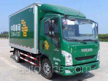 Fengchao HDF5047XYZ postal vehicle