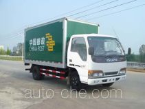 Fengchao HDF5052XYZ postal vehicle