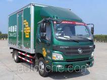 风潮牌HDF5060XYZ6型邮政车
