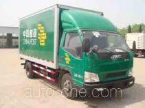 Fengchao HDF5065XYZ postal vehicle