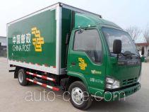 Fengchao HDF5066XYZ postal vehicle