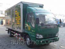 Fengchao HDF5070XYZ postal vehicle