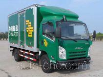 Fengchao HDF5075XYZ postal vehicle