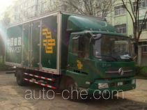 Fengchao HDF5080XYZ postal vehicle