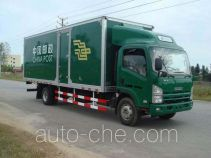 Fengchao HDF5102XYZ postal vehicle