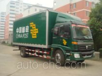 Fengchao HDF5111XYZ postal vehicle