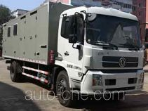Fengchao HDF5120XZH command vehicle