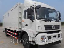 Fengchao HDF5123XLY shower vehicle
