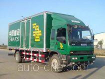 Fengchao HDF5153XYZ postal vehicle