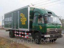 Fengchao HDF5163XYZ postal vehicle