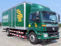 Fengchao HDF5167XYZ postal vehicle