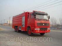 Fengchao HDF5250GGS water tank truck