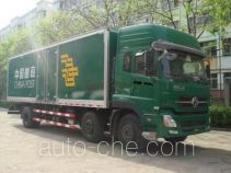 Fengchao HDF5254XYZ postal vehicle