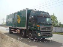 Fengchao HDF5256XYZ postal vehicle