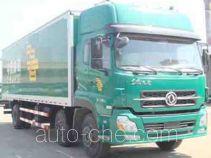 Fengchao HDF5257XYZ postal vehicle