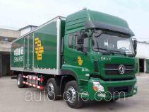Fengchao HDF5258XYZ postal vehicle