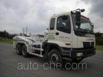 华建牌HDJ5250ZBGAU型背罐车