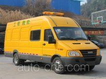 Haidexin HDX5050XXH breakdown vehicle