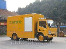Haidexin HDX5100XXH breakdown vehicle