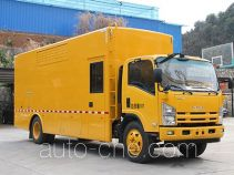 Haidexin HDX5101XDY power supply truck
