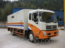 Haidexin HDX5110XCC food service vehicle