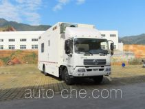 Haidexin HDX5120XTX communication vehicle