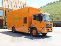 Haidexin HDX5120XXH breakdown vehicle