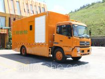 Haidexin HDX5121XXH breakdown vehicle