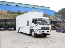 Haidexin HDX5141XDY power supply truck