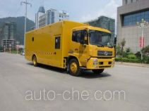 Haidexin HDX5160XCC food service vehicle
