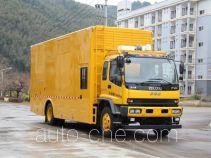 Haidexin HDX5160XDYC5QLC1 power supply truck