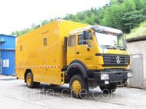 Haidexin HDX5160XJS water purifier truck