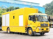 Haidexin HDX5160XZM rescue vehicle with lighting equipment