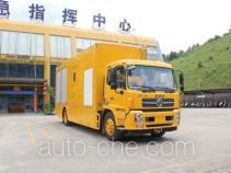 Haidexin HDX5160XZMC5DFC0 rescue vehicle with lighting equipment