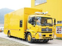 Haidexin emergency power supply truck