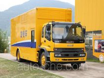 Haidexin HDX5168XDY power supply truck