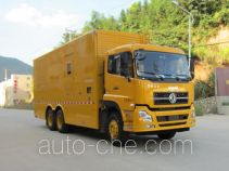 Haidexin HDX5200XDY power supply truck