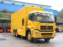 Haidexin HDX5201XDY power supply truck