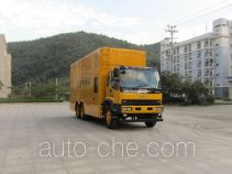 Haidexin HDX5202XDY power supply truck