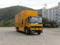 Haidexin HDX5220XDYC5QLC0 power supply truck