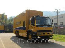 Haidexin HDX5250XDYC5QLC0 power supply truck