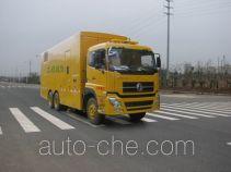 Haidexin HDX5250XXH breakdown vehicle