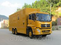 Haidexin HDX5251TDY power supply truck