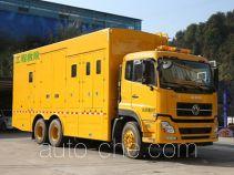 Haidexin HDX5251XXH breakdown vehicle