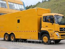 Haidexin HDX5254XDY power supply truck