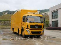 Haidexin HDX5310XDYC5DFC0 power supply truck