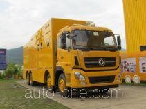 Haidexin HDX5310XJCC4DFK0 inspection vehicle