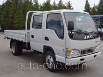 JAC HFC1035R83K2B4 cargo truck