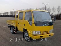 JAC HFC1042R93K5B3 cargo truck